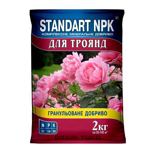Standart NPK Для роз