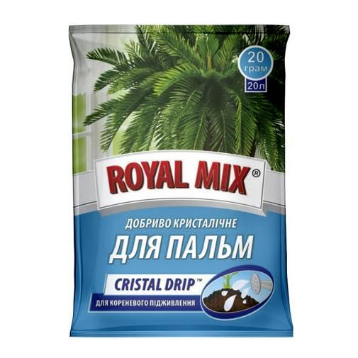 Royal Mix cristal drip для пальм