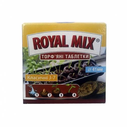 Rоyal Mix Торф'яні таблетки, класичні J-7, 24мм, 33мм, 41мм, 44мм