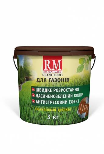 Royal Mix Grane forte для газонів