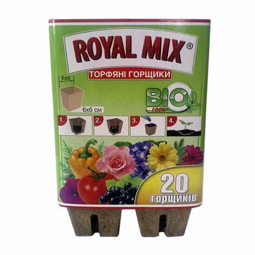 Rоyal Mix Торфяные горшки , квадрат 6х6см