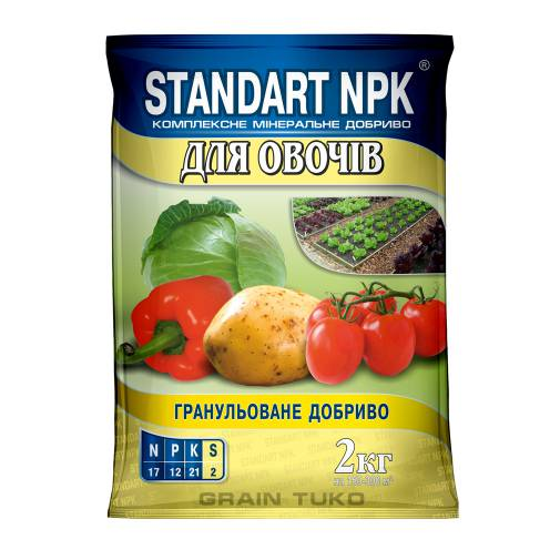 Standart NPK Для овочів