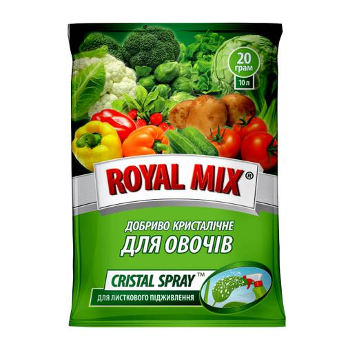 Royal Mix сristal spray для овочів