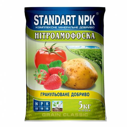 Standart NPK Нітроамофоска
