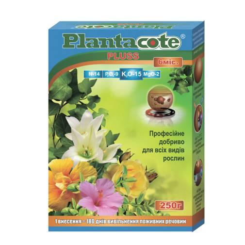 Plantacote PLUSS