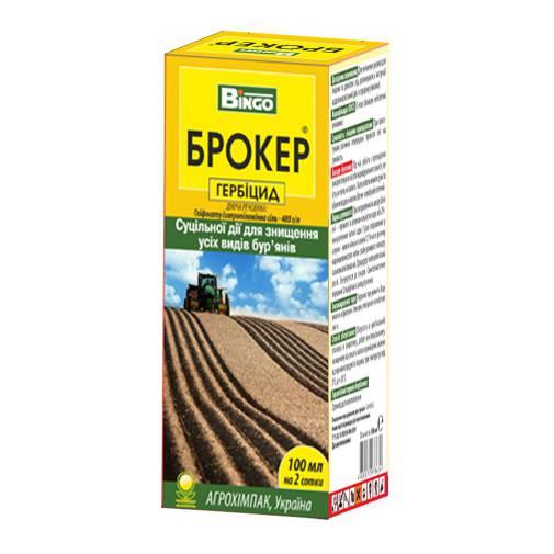 Брокер