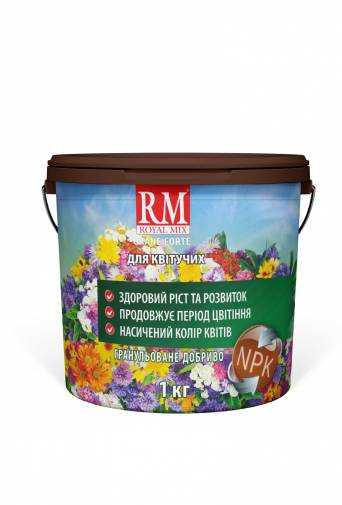 Royal Mix Grane forte для квітучих
