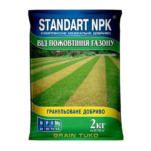 Standart NPK Для газону від пожовтіння