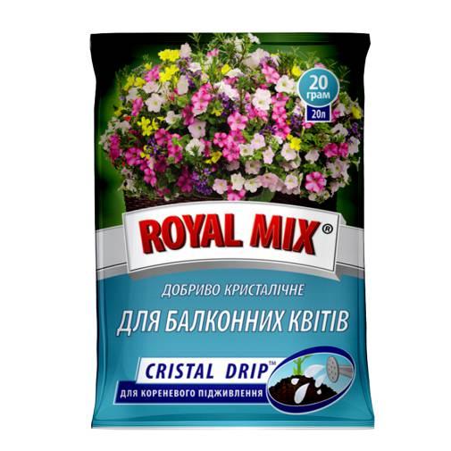 Royal Mix cristal drip для балконних квітів