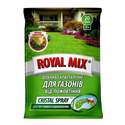 Royal Mix cristal spray для газонов от пожелтения