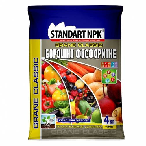 Standart NPK Мука фосфоритная