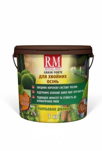 Royal Mix Grane Forte для хвойних: осінь