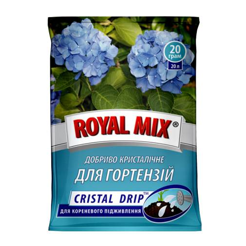 Royal Mix cristal drip для гортензій