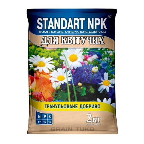 Standart NPK Для цветущих растений