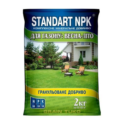 Standart NPK Для газону: весна-літо