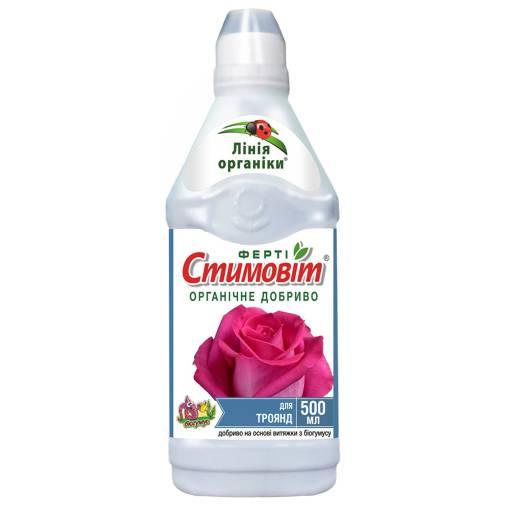 """""""Стимовіт"""" для троянд"""