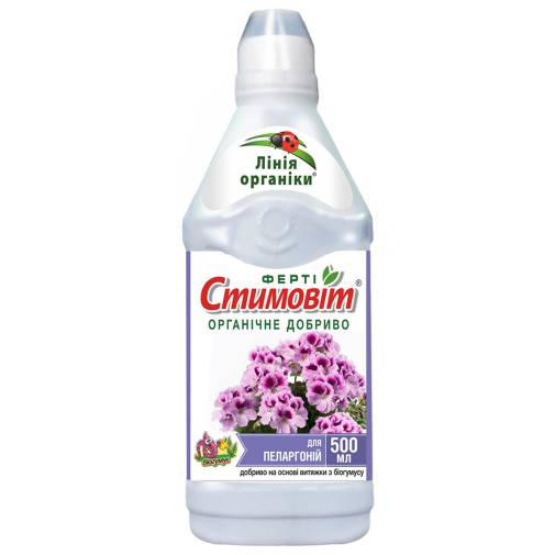 """""""Стимовіт"""" для пеларгоній"""