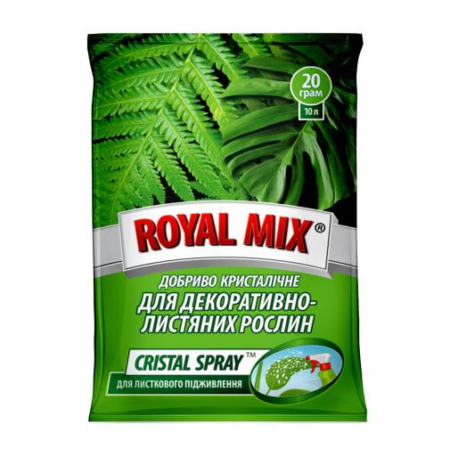 Royal Mix сristal spray для декоративно-лиственных растений