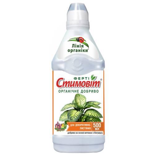 """""""Стимовіт"""" для декоративно-листяних рослин"""