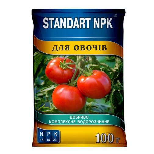 Standart NPK Комплексне водорозчинне добриво для овочів