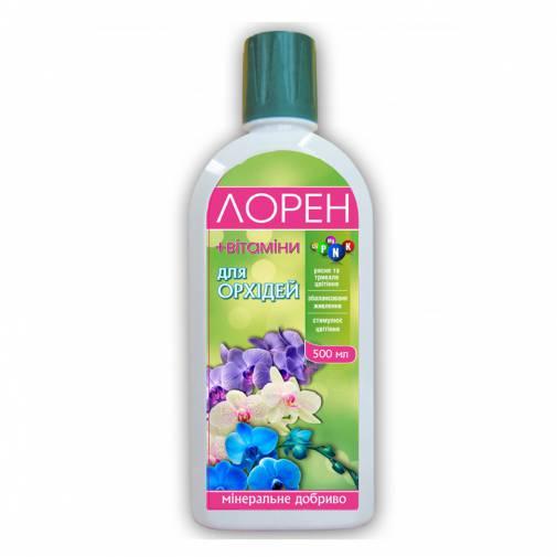 Лорен добриво +вітаміни для орхідей