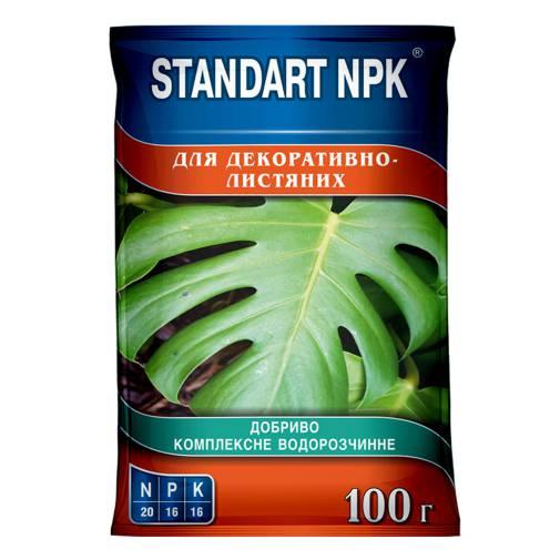 Standart NPK Комплексное водорастворимое удобрение для декоративно-лиственных
