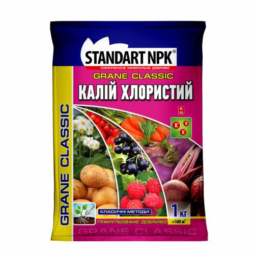 Standart NPK Калій Хлористий